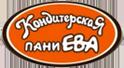 ПАНИ ЕВА